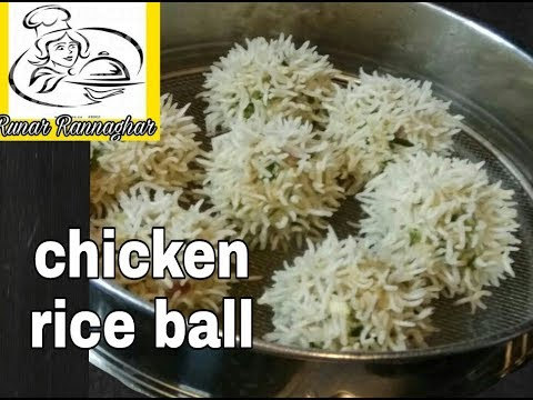 CHICKEN RICE BALL ||HEALTHY CHICKEN FLOWER DUMPLING