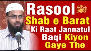 Rasool SAWS 15 Shaban Shab e Barat Ki Raat Jannatul Baqi Kiyon Gaye The By Adv. Faiz Syed