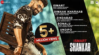 iSmart Shankar - Full Movie Audio Jukebox | Ram Pothineni, Nidhhi Agerwal & Nabha Natesh