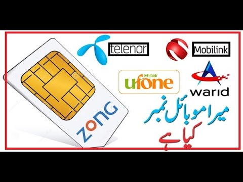 ufone sim number check code