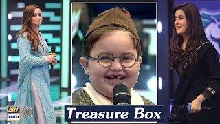 Great Ahmed Shah Layen Hain Treasure Box [Aar Ya Paar] Jeeto Pakistan League