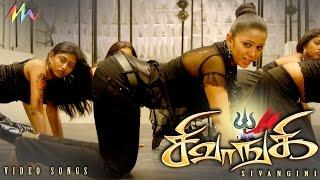 Sivangi Tamil Movie - Ice Ice Video Song | Subash, Charmy Kaur | Vishwa