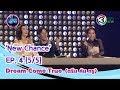 """ดรีม คัม ทรู - Dream Come TrueㅣEP. 04 """"New Chance"""" [5/5]"""