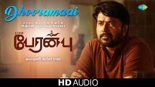 Dhooramai - Audio | Peranbu | Mammootty | Yuvan | Ram | Vijay Yesudas | Vairamuthu | Anjali |Sadhana