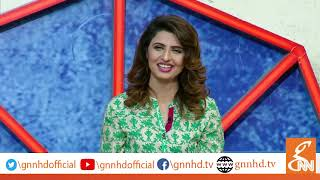 Taron Sey Karen Batain with Fiza Ali | Guest Shagufta Ejaz & Naseem Vicky | GNN | 10th Oct 2018