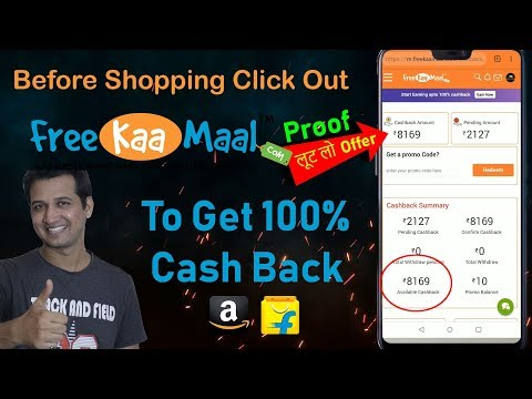 Buy Product at 100% CASH BACK on freekaamaal.com | Get Max CashBack & Discount On all Product