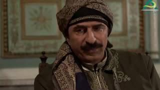 مسلسل عطر الشام الجزء الثاني الحلقة 31 الحادية والثلاثون و الاخيرة كاملة - Etr Al Shaam 2 ـ HD