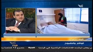 مقابلة المستشار احمد العمراوي حول ثقافة العمل التطوعي وتأثيره في مجتمعنا قناة الحرة