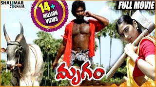 Mrugam Telugu Full Length Movie Adhi Pinnisetty Padmapriya Shalimarcinema