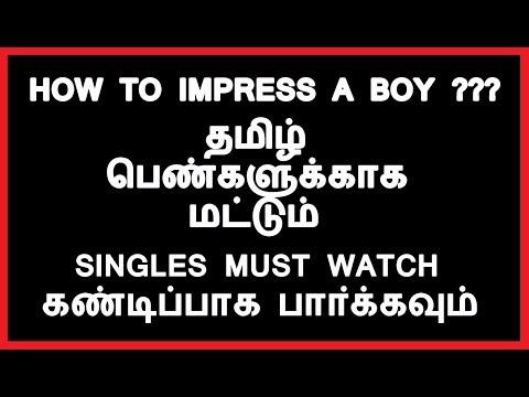 How to Impress a Tamil Boys.....???