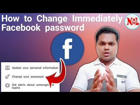 How to Change Immediately facebook password, How to Change facebook password Immediately