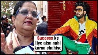 Aunty INSULTS Ranveer Singh Alia Bhatt Gully Boy   Honest REVIEW