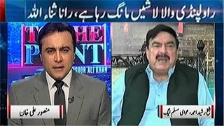 To The Point 28 October 2016   Sheikh Rasheed - Express News