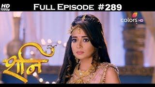 Shani - 15th December 2017 - शनि - Full Episode