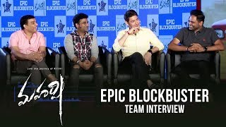 Maharshi Epic Blockbuster Team Interview - Mahesh Babu | DSP | Dil Raju | Vamshi Paidipally