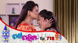 Tara Tarini | Full Ep 718 | 24th Feb 2020 | Odia Serial – TarangTV