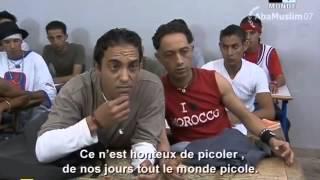 MOUCHOUMA MAROCAIN GRATUIT FILM TÉLÉCHARGER