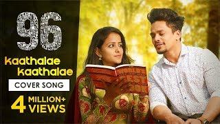96 Cover Song   Kaathalae Kaathalae Song   Mehaboob Dil Se   Infinitum Media