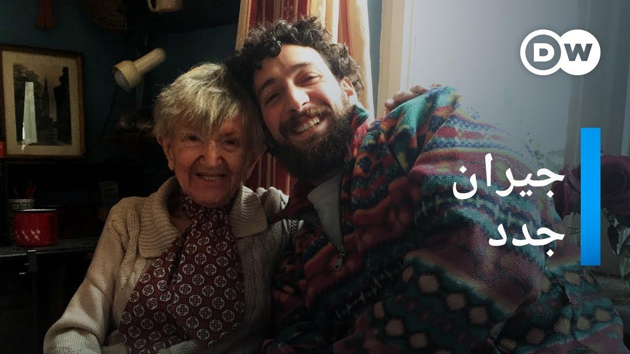 شاب سوري يعيش مع نازية سابقة  | وثائقية دي دبليو – وثائقي ألمانيا