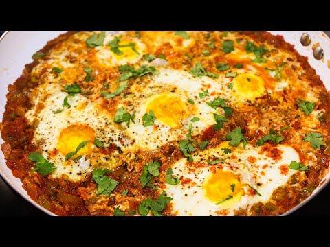 Shakshuka Egg Recipe | Easy Egg Recipes Indian | Egg Recipe For Dinner | Kanak's Kitchen
