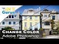 Photoshop Architecture :  Change House Color to Match Swatch : CC 2018 CS6 CS5 Tutorial