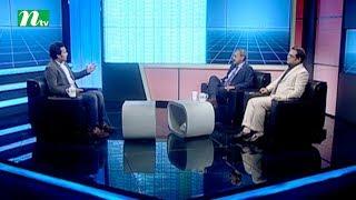 Market Watch   Episode 568   Stock Market and Economy Update   Talk Show