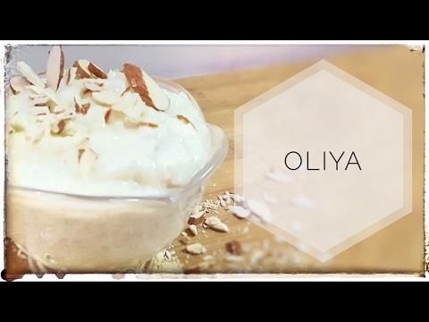 चावल व दही से बनने वाली Special खीर-ओलिया/Oliya/Rice & Yogurt pudding/Kheer/Holi Recipe