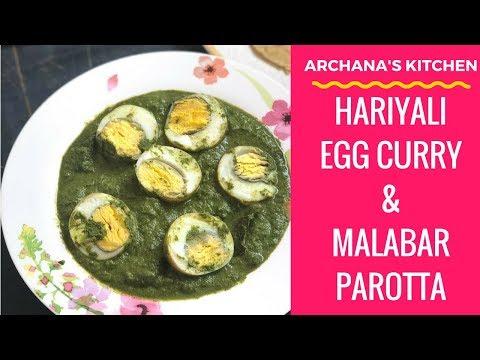 Hariyali Egg Curry With Malabar Parottta - Dinner Recipes By Archanas Kitchen
