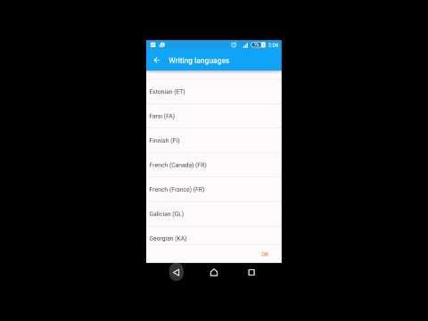 Sony Xperia z3 compact : keyboard settings