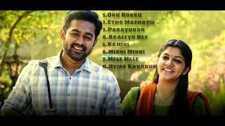 Best Romantic Malayalam Songs/Malayalam Love Songs Collections/romantic new malayalam songs