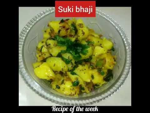 Bataka ni suki bhaji/ suki bhaji/aloo ki sukhi bhaji/બટાકાની સૂકી ભાજી/સૂકી ભાજી