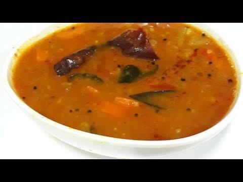How to Make Sambhar at home recipes easy way   South Indian dishes   Vegan recipes   Healthy Recipe