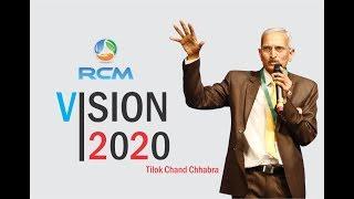 UES#RCM#TC CHHABRA#MLM#NETWORK MARKETING
