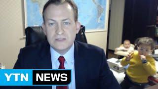 """[영상] """"탄핵이고 뭐고 아빠가 좋아!"""" BBC 생방송 사고 / YTN (Yes! Top News)"""