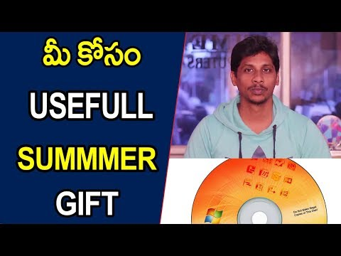 Summer Gift for Students and Housewife and unemployed||Telugu Tech Tuts