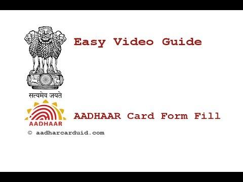 How to fill AADHAAR Card Application Form