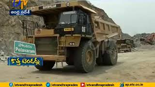 Govt call fresh tenders for Polavaram | A Report