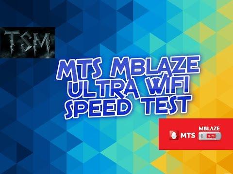 MTS MBlaze Ultra Wi-Fi Internet Speed Test   Day VS Night