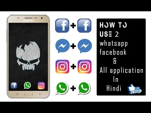 How to use two Whatsup Facebook Instagram in one  android mobile hindi | NO Root