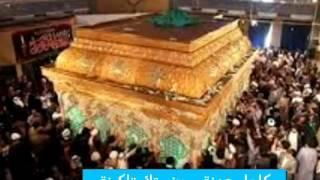 #x202b;الحاج باسم الكربلائي - يحسين حزنك لاتضن ناسينا#x202c;lrm;