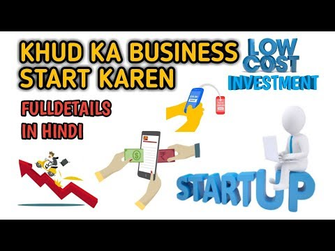 START YOUR OWN BUSINESS EASILY ONLINE | RECHARGE AND MONEY TRANSFER BUSINESS | FULL DETAILS IN HINDI