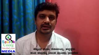 Sri Kanchi Kamakshi Balaka Mandali Madikeri Dasara 2017