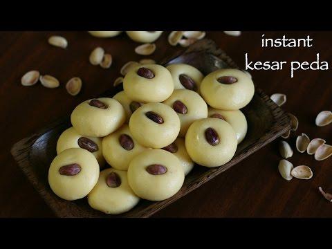 peda recipe | instant kesar peda recipe | how to make kesar milk peda with milkmaid