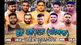 🔴 (LIVE)  BOURAN KALAN,NABHA (PATIALA) KABADDI TOURNAMENT (LIVE)26-09-2019/www.123Live.in
