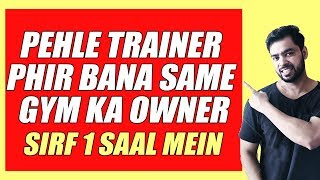Trainer se bana Gym Owner sirf 1 saal mein   Tarun Gill talks