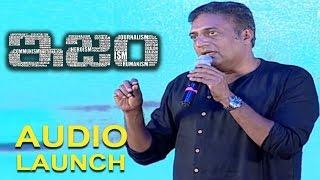 PrakashRaj Sensational Speech @ ISM Audio  launch - Ijam Audio Launch - NTR