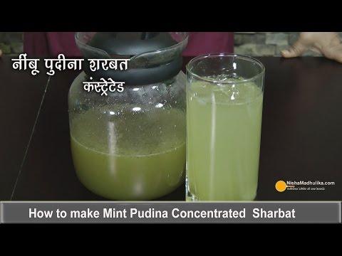 Nimbu Pudina Sharbat Recipe - Mint juice sherbet- Mint Lemonade