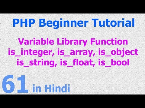 61 - PHP Variable Function - Check Variable  | Integer, Double, Array, Object