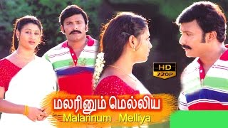 malarinum melliya tamil full movie | tamil full movie new relesse
