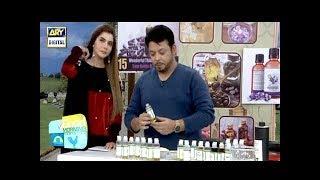 Dr Essa Ne Bataya Natural Oils Se Bohat Se Masail Ka Hal